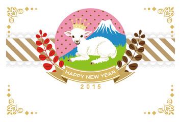 Cute Lamb New Year's cards
