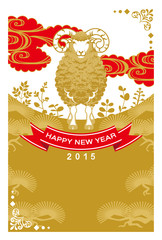 Japanese Year of the Sheep,Gold color