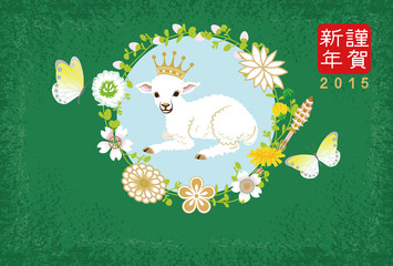 Lamb and Flower Wreath