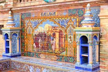Plaza de Espana, Seville - Malaga theme