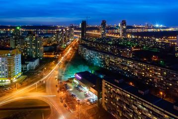 Kiev evening view