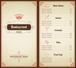 Restaurant menu template - 71949598