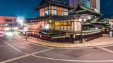 Ancient Japanese bathhouse Dogo Onsen time lapse poster