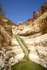 Ein Gedi, Dead Sea, trekking
