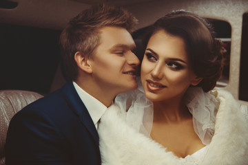 Portrait of beautiful just merried couple