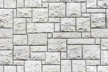 Seamless background texture of gray stone wall