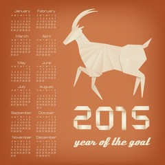 2015 year of the goat calendar. Vector.