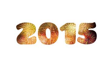 Año 2015 fondo blanco