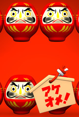Lucky Daruma Dolls, Votive Picture On Red Text Space