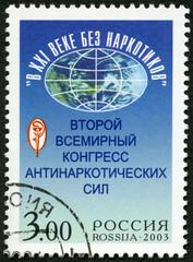 RUSSIA - 2003: devoted Second World Anti-Narcotics Congress