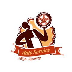 Auto service. Vector format