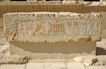 Bas-relief from the temple Hatsepsut, Egypt, UNESCO WH Site