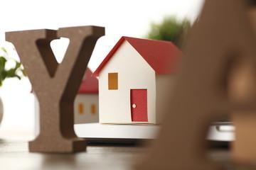 家購入計画