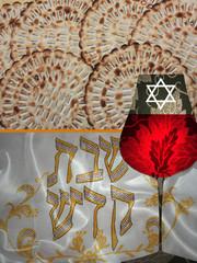 Happy Passover   פסח  Pesah