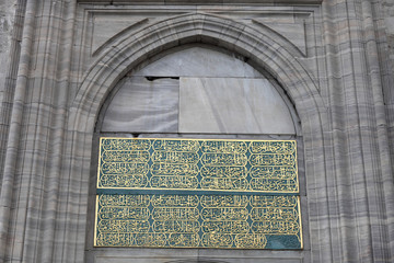 Gate of blue mosque