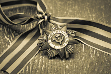 Jubilee Order, George Ribbon. Victory Day - May 9.