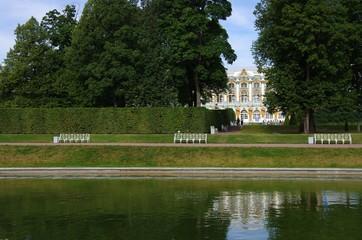 palais de Catherine ( St Petersbourg - Russie)