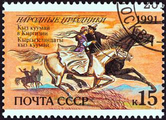 Couple on horses, Kirghizia (USSR 1991)
