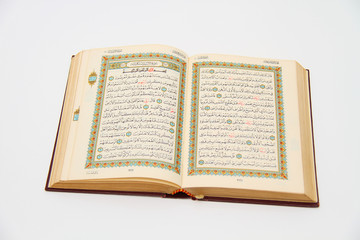 Pages of The Holy Book Of Quran