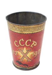 Russian cup