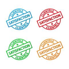 Tampon SATISFACTION CLIENTELE (service clients qualité)