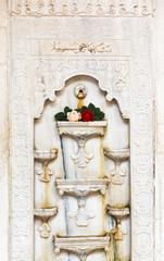 Bakhchisaray Fountain in Khan's Palace, Crimea
