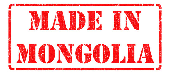 Made in  Mongolia - Red Rubber Stamp.