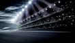 Track arena - 72061935