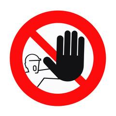 do not enter !