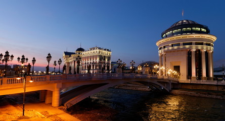 Skopje Downtown, Ministry of Foreign Affairs