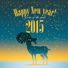 goat in winter landscape with inscription Happy New Year