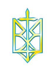 Ukrainian nationalism vector design