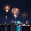 Fireworks celebrating over  marina bay in Yokohama, Japan