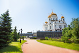 Fototapeta Cathedral of Christ the Savior with green trees