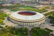 Stadium Luzniki at Moscow, Russia