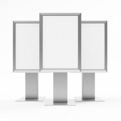 Рекламное сооружение