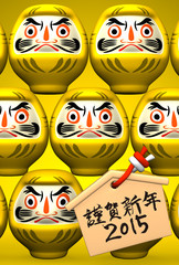 Yellow Daruma Dolls, Votive Picture On Yellow