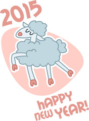 sheep proudly walks in 2015