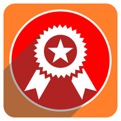award red flat icon isolated
