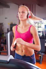 gym running