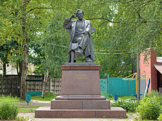Monument of writer Vyacheslav Shishkov in Bezhetsk, Russia