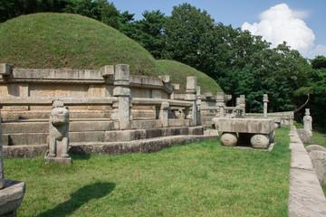 Tomb of King Kongmin