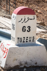Road signs in Tunisia, which show the direction for the Tozeur