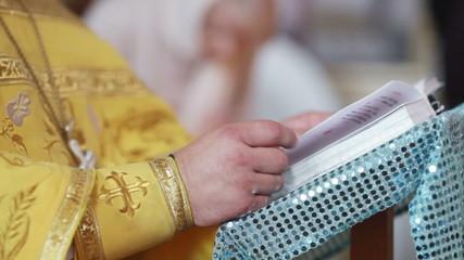 Evensoning Bible