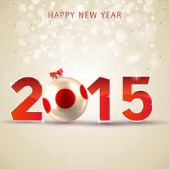 2015, Happy New Year
