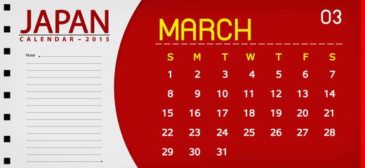 Japan book calendar 2015 flag background 03 march
