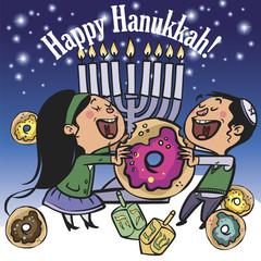 Funny Happy Hanukkah greeting card. Vector illustration