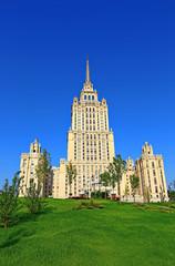 Moscow skyscraper Hotel Radisson Royal, Moscow (Ukraine)