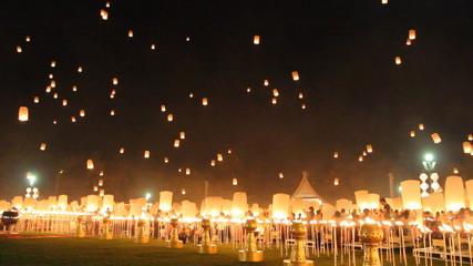Yeepeng, Chiang Mai, Thailand Festival.2014