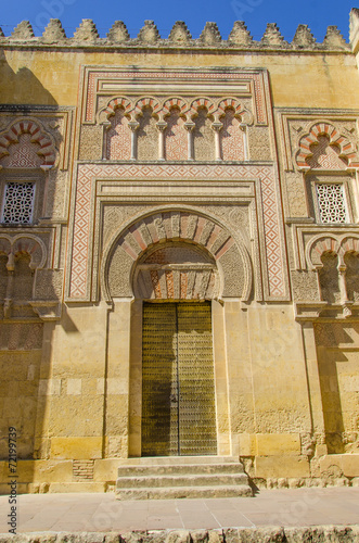 canvas print picture Particular cathedral cordoba